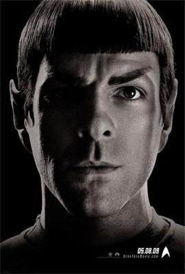 star-trek-spock-poster